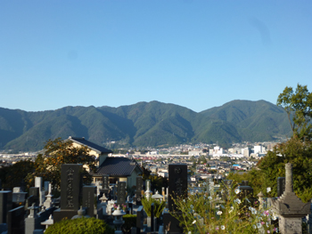 tarouyama